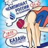 Всероссийская Федерация Плавания