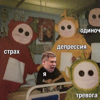 Иван Барабан