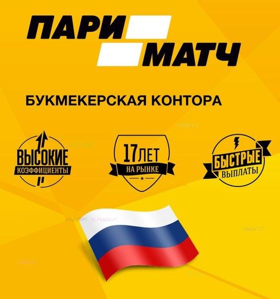 Играть в вулкан Мончегорск download Игровое казино вулкан Рубцовск download