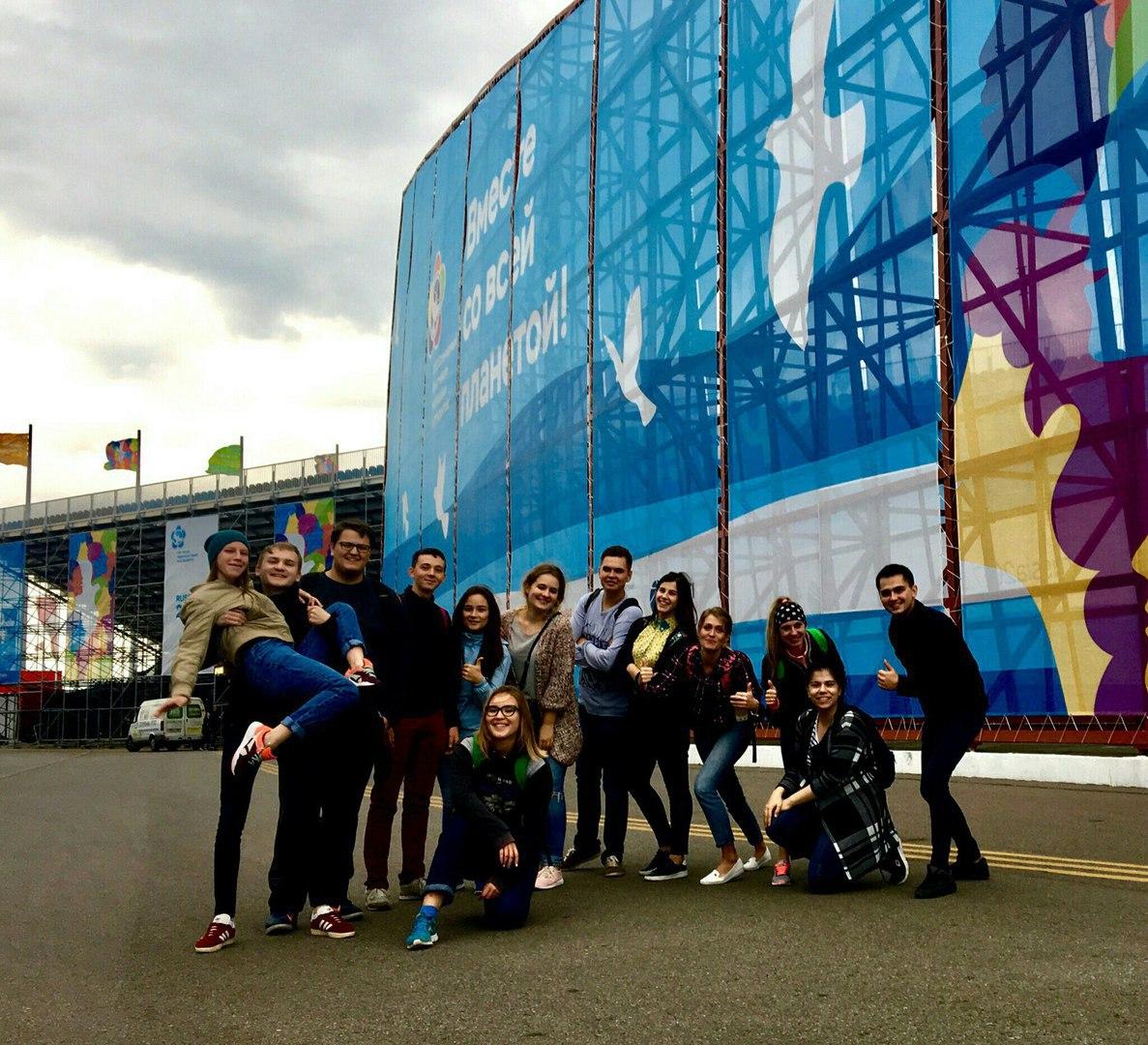 В Сочи открылся XIX Всемирный фестиваль молодежи и студентов