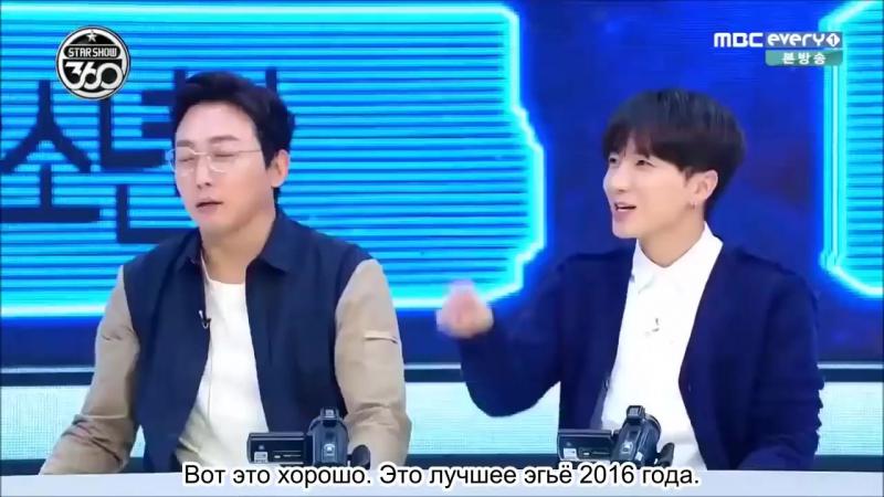 RUS SUB BTS Star Show 360 Часть3