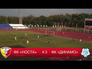Виктор Уан. ФК Носта 4-3 ФК Динамо г. Киров