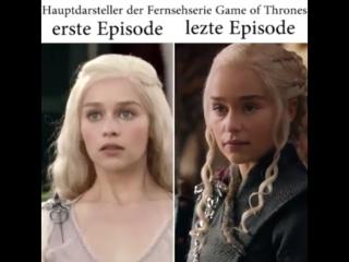 Актеры Game of Thrones в первой и последней сериях