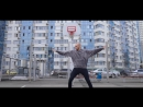 Choreo by Mikhail Donets / Hiccup