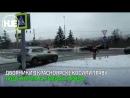 В Красноярске дворники косили траву под снегом на улицах города