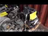 Двигатели Акура Краснодар. Крупнейший Склад Двигателей Acura MDX RDX RLX TLX в Краснодаре Разборка