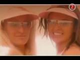 Gunter  The Sunshine Girls - Teeny Weeny String Bikini (HQ)