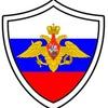Армия России | Политика сегодня