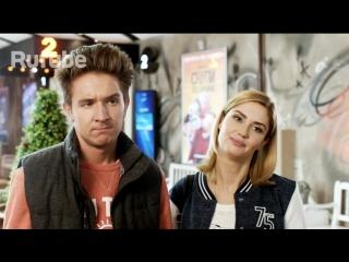 Гражданский брак 1 сезон 8 серия 7 2017 6 5 4 3 2 9