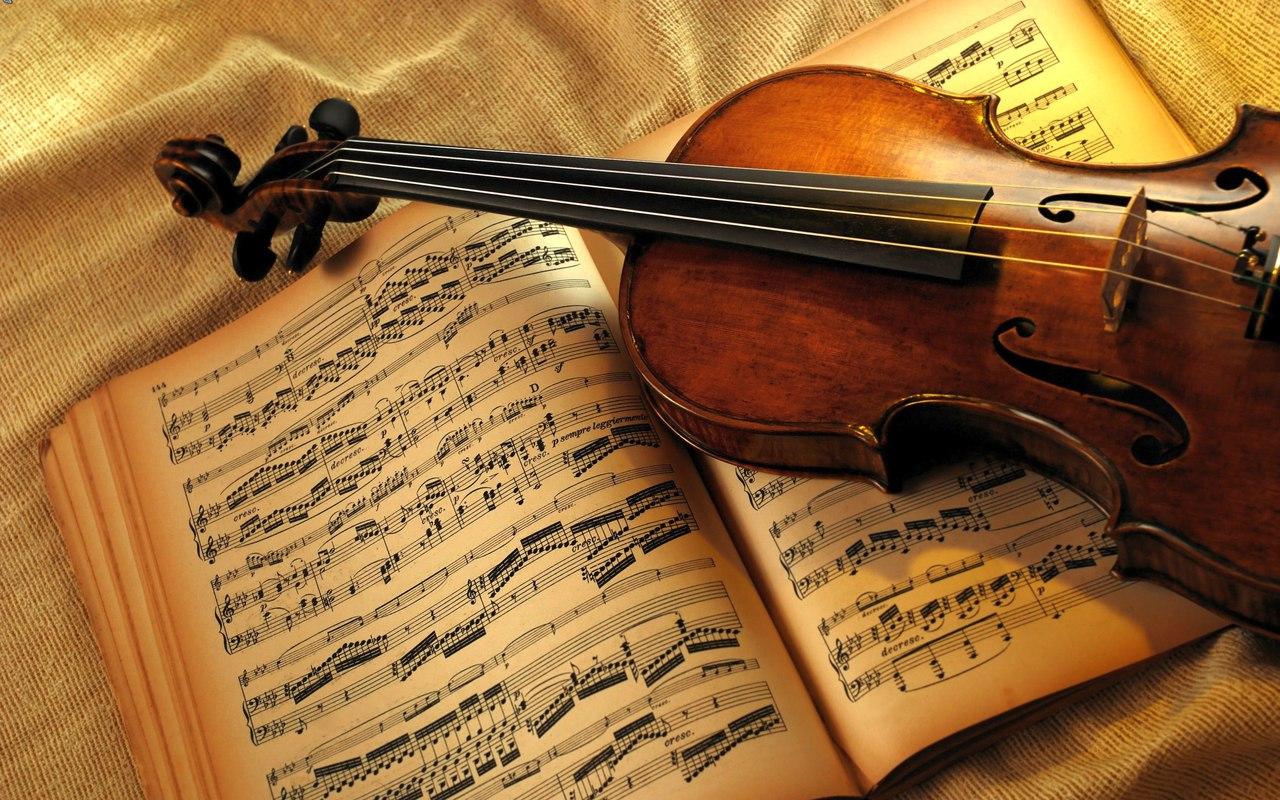 Classical - 1