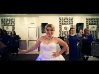 Свадебный танец невесты и подружек невесты (Железногорск 2016)