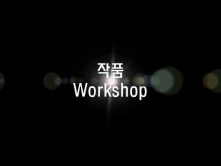 Anna Lonkina ⊰⊱ Workshops in Korea (Deagu- 대전)