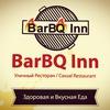 BarBQ Inn Casual Restaurant