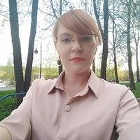 Ульяна Кольцова