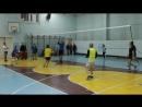 Смешанный волейбол