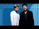 Smash (Сергей Лазарев, Влад Топалов)  - Belle (Официальный видеоклип / Official Music Video) HD 720