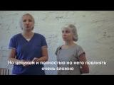 Выпуск #3 Елена Абрамова и Дарья Гришина. Фермеры