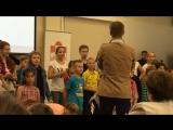 Встреча с Леушем Любичем, программа