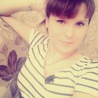 Виктория Кацерикова