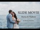 Slide Movie. Мария и Владимир. Фотограф Е.Невеская