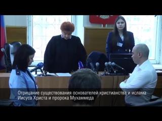 Блогера осудили за ловлю покемонов в церкви