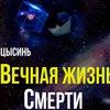 Переводы sonate10/rosekinn