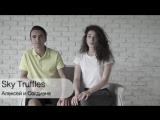 Социальный ролик Как школа повлияла на мою жизнь. от благотворительного фонда Я