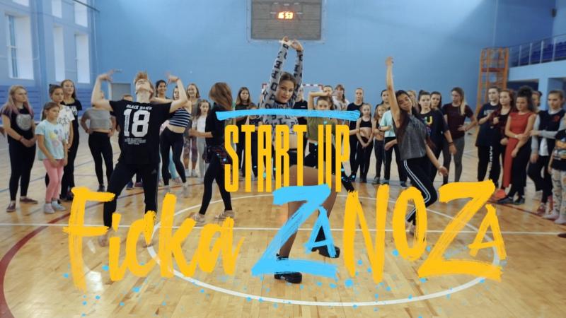 Ficka ZAnoza | Start Up 2K17 | VOGUE