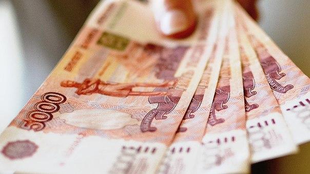 Срочно понадобились деньги, 400 тысяч рублей. У МЕНЯ УЖЕ БЫЛО два дейс