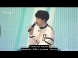 [Rus Sub][Рус Саб] BTS 3RD MUSTER [ARMY ZIP+] pt.1