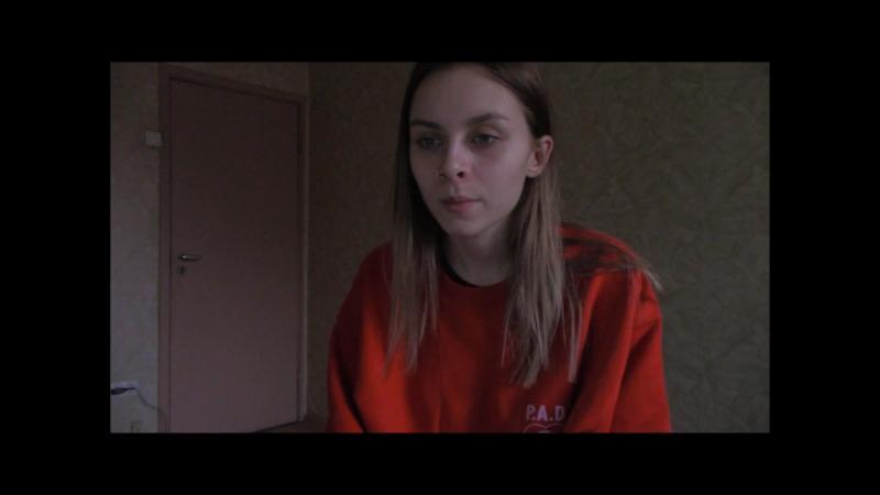 Katya Mastova (drinking love)