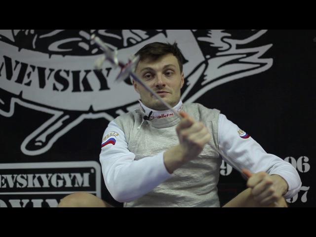 Дмитрий Ригин в Nevsky Gym