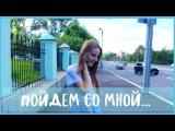 Где НЕ ДОРОГО Поесть В Москве! Пойдем со мной В Кафе Москвы!НЕ ДОРОГИЕ КАФЕ МОСКВЫ!