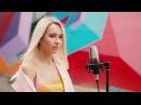 Клава Кока -поёт на русском Деспасито
