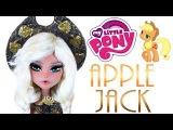 Custom Applejack Doll MY LITTLE PONY OOAK