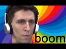 BOOM! Tetris for Jeff   2016