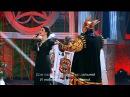 Жасмин и Юрий Гальцев - Гадалка (Первый канал: Две звезды. Новогодний выпуск)