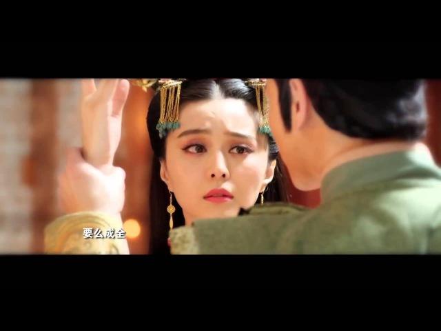 《武媚娘传奇》片花 冬之相知 范冰冰李解爱无结局 The Empress of China Fan bingbing x Li Xie