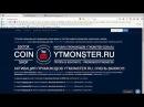 Промокод Раскрутка видео (просмотры лайки подписчики) Youtube -