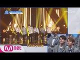 PRODUCE 101 season2 [101스페셜] NEVER 2배속 댄스 @콘셉트 평가 170609 EP.10