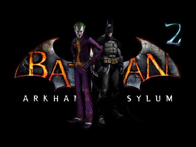 Batman: Arkham Asylum (2009)➤ПРОХОЖДЕНИЕ НА РУССКОМ➤БОСС! 2