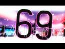 ❖ ᴄᴀssɪᴏᴘᴇɪᴀ ❖ 69 ❖