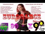 DJ Daks NN &amp DJ Aleksandr - EURODANCE CASSETTE MIX 90's 9 2017 (1994-1997 Version)