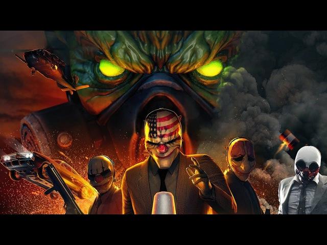 Payday 2 Prequel Hoxton Breakout ➢ DLBM (Remix)