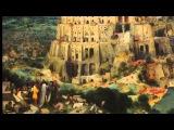 Bruegel, Tower of Babel