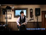 Сергей Антипов - Jekety Axe (Топор Йекети) cover Chet Atkins,В.Зинчук