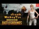 🔫КТО ЗДЕСЬ Отряд Белые Воротнички В PlayerUnknowns Battlegrounds Приближение к реальности