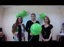 Открытие офиса интернет-магазина BIOSEA в Ижевске
