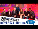 Series 20 Episode 19 - Tom Hiddleston, Ruth Wilson, Ricky Gervais, Daniel Radcliffe, Joshua McGuire and Tinie Tempah.