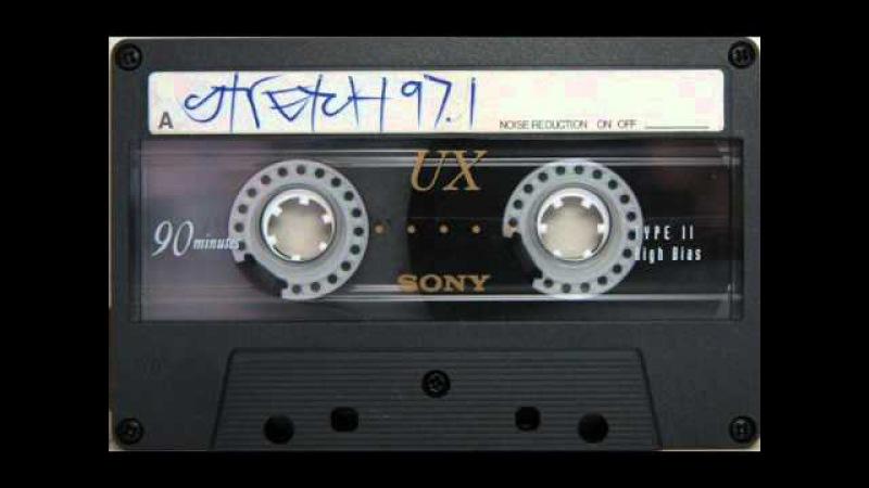 SINISTAR VOICEZ - DO OR DIE ( rare 1996 NY rap )